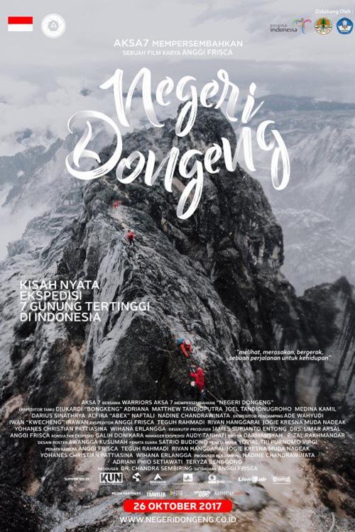 poster-negeri-dongeng-1.jpg