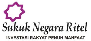 Logo Sukuk Negara Ritel.png